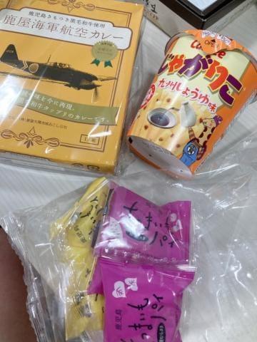 うさぎ|川崎風俗の最新写メ日記