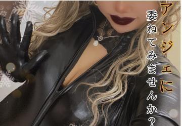 アンジェ|川崎風俗の最新写メ日記