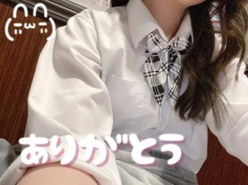 れむ|横浜風俗の最新写メ日記
