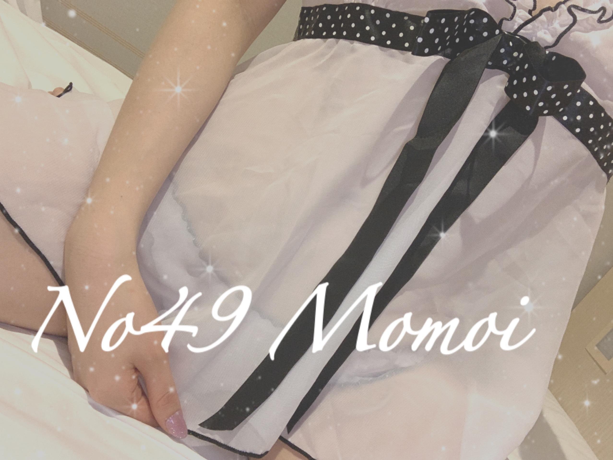 「明日のこと⸜❤︎⸝」05/08(05/08) 16:21 | No.49 桃井の写メ・風俗動画