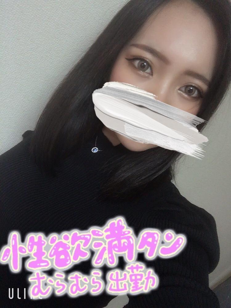 ★あいり★|鶴ヶ島風俗の最新写メ日記