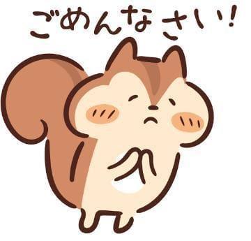 「ごめんなさい!」05/08(05/08) 17:32 | ふみ奥様の写メ