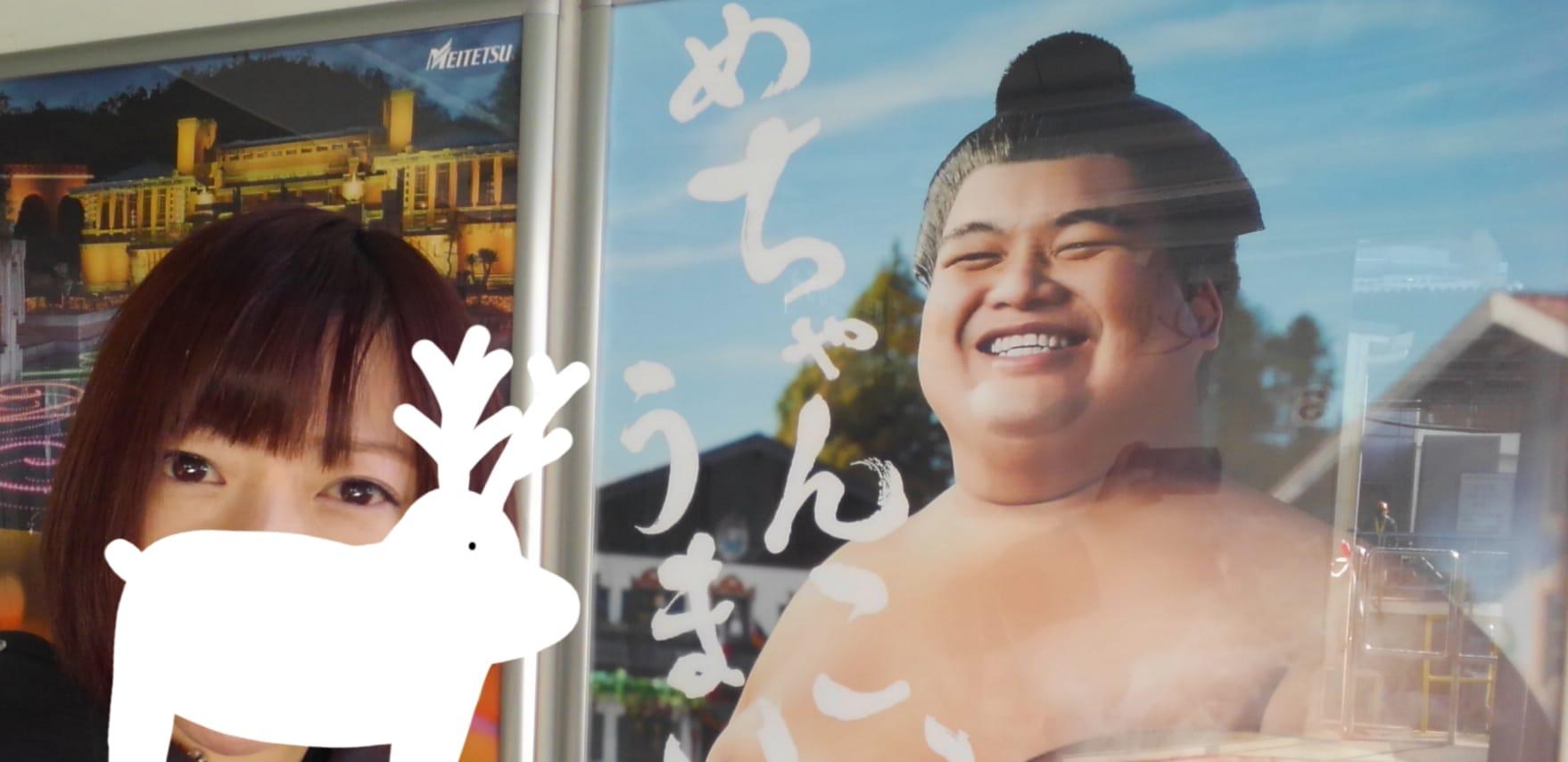 「ご予約ありがとうございます♪岐阜」12/27(12/27) 13:59 | えみこ.の写メ・風俗動画