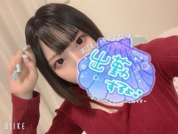 観月|横浜風俗の最新写メ日記