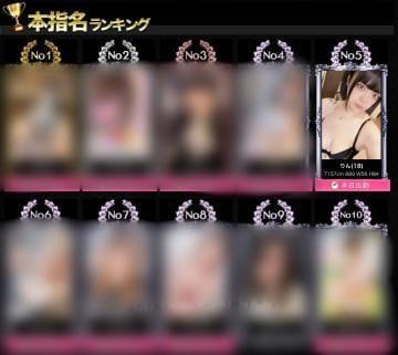 「????」05/09(05/09) 12:14   りんの写メ・風俗動画