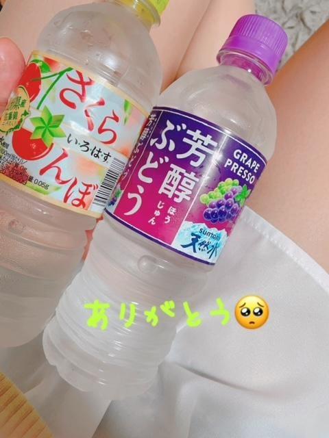 「自宅の仲良し様。」05/09(05/09) 14:16 | 【新人】ゆまの写メ・風俗動画