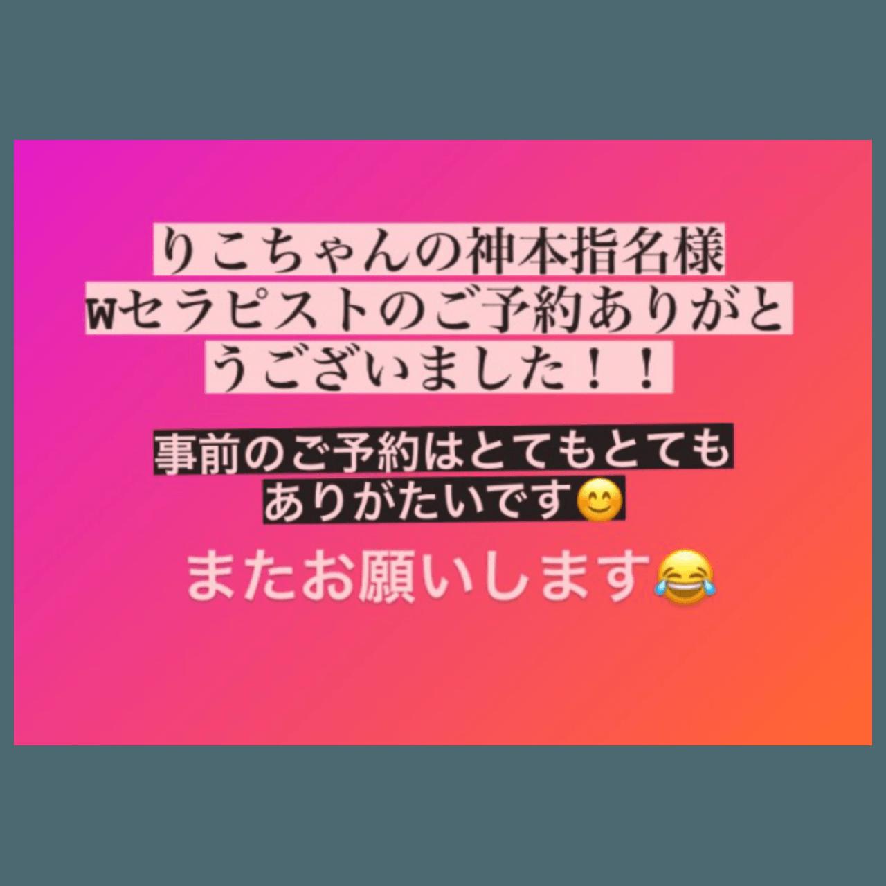 荒木 はる 豊橋・豊川(東三河)風俗の最新写メ日記
