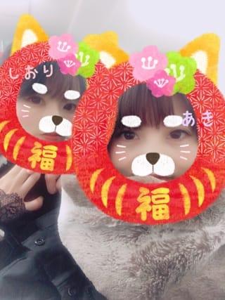 「ワン!」12/27(12/27) 17:45   あきの写メ・風俗動画