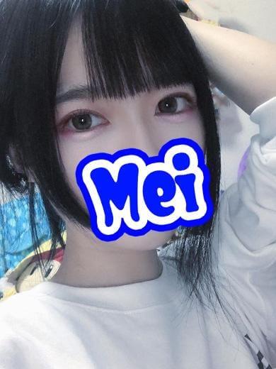 めい|名古屋風俗の最新写メ日記