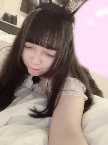 りぼん『現役学生★18歳』 |札幌・すすきの風俗の最新写メ日記