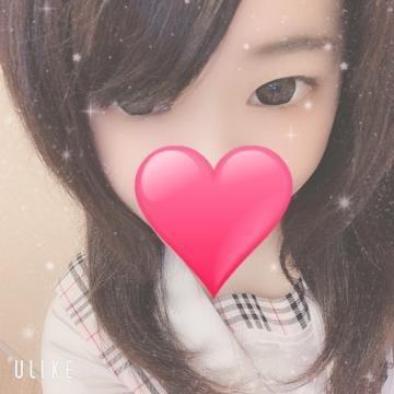 ミイ【ロリっ娘!スク水無料!!|加古川風俗の最新写メ日記