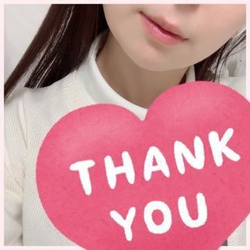 すみれ【プレミアム】|北九州・小倉ソープの最新写メ日記