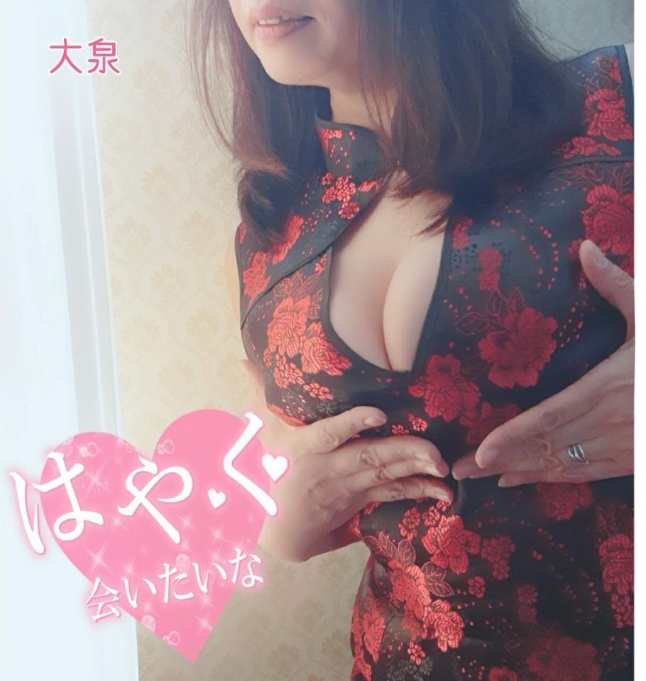 大泉 大塚・巣鴨風俗の最新写メ日記