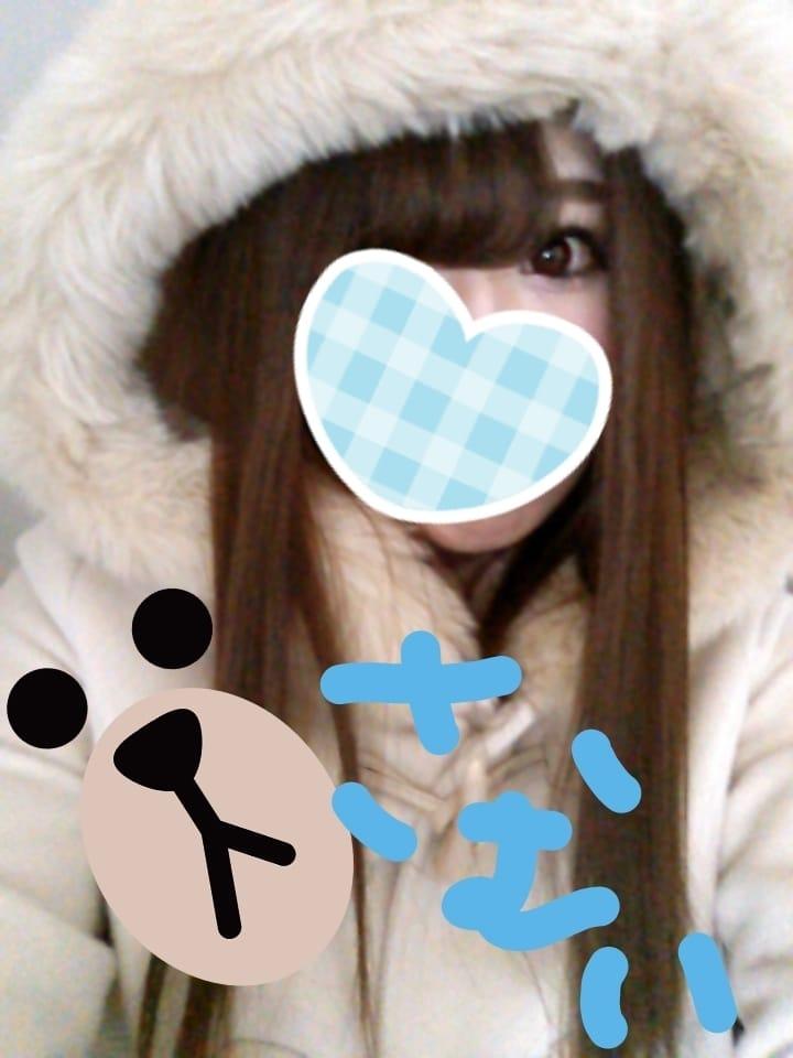 「( ^ω^ )」12/27(12/27) 19:13 | えりなの写メ・風俗動画