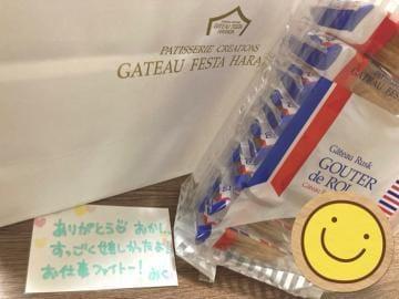 みく|新潟県風俗の最新写メ日記