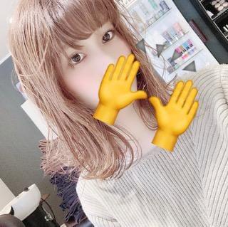 まりあ☆SP最高級嬢☆|名古屋風俗の最新写メ日記