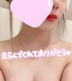 ふるる☆清楚SP嬢代表☆|名古屋風俗の最新写メ日記