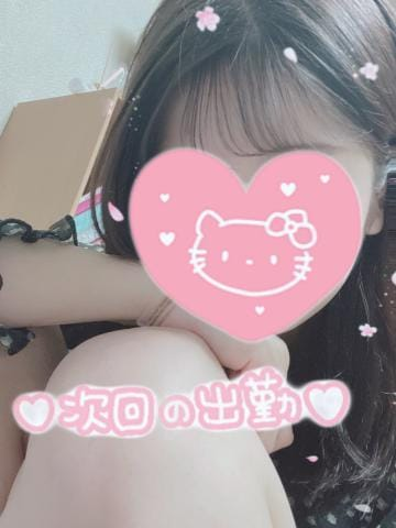「出勤する日?」05/10(05/10) 23:30   るりかの写メ