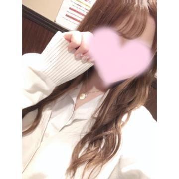 「かわい??」05/11(05/11) 18:57   しほの写メ