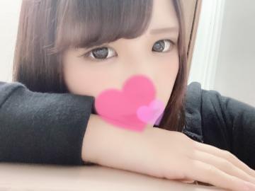 「[お題]from:メモカモメさん」05/12(05/12) 08:15   れもんの写メ