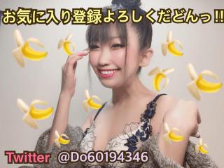 ドレミ『新時代のシンボル★』|札幌・すすきの風俗の最新写メ日記