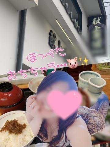 「美味すぎてウマになったわ」05/16(05/16) 15:30 | 亜希-あき-の写メ