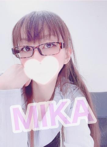 「出勤リクエスト嬉しい?」05/16(05/16) 17:45   ミカの写メ