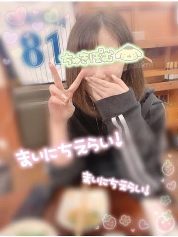 れい|横浜風俗の最新写メ日記