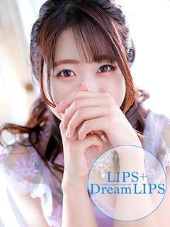さら【清純色白美少女】|中洲・天神ヘルスの最新写メ日記