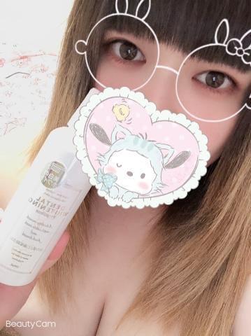 美桜|旭川風俗の最新写メ日記