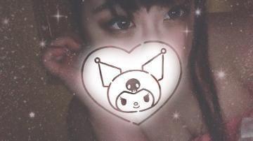 ミユキ【美少女・パイパン】|旭川風俗の最新写メ日記