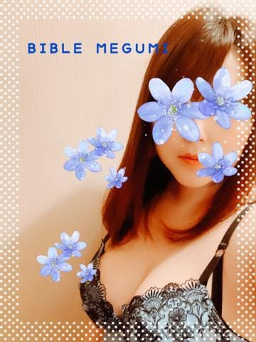 美熟女◆めぐみ◆|長野県風俗の最新写メ日記
