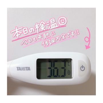 「?出勤?」05/18(05/18) 13:24 | 三咲まりなの写メ