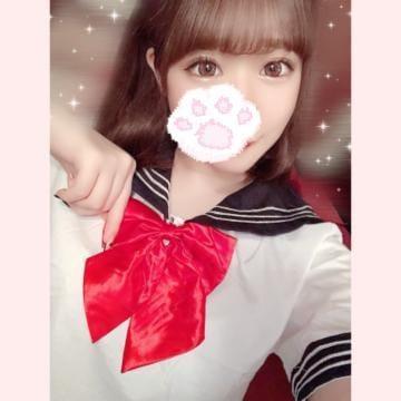 あいり|横浜風俗の最新写メ日記