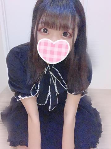 その☆最新画像♡公開♬|横浜風俗の最新写メ日記