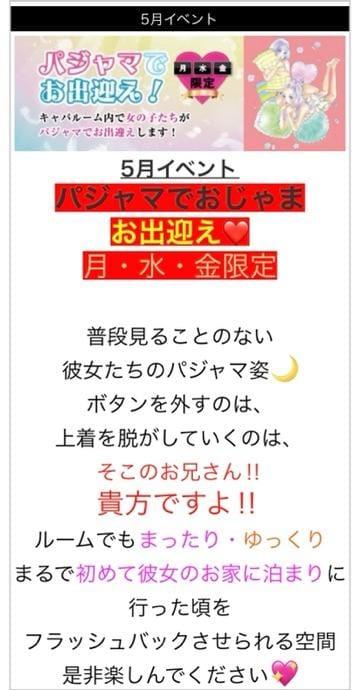 さら|梅田ピンサロの最新写メ日記