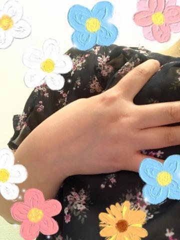 杏子-あんず|横浜風俗の最新写メ日記