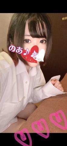 のあ|名古屋風俗の最新写メ日記