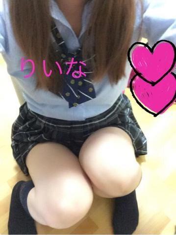 「おやすみなさい!」12/30(12/30) 06:12 | りぃなの写メ・風俗動画