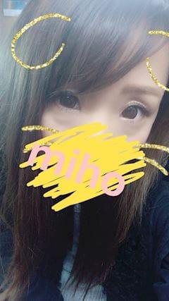 「みほです☆★」12/31(12/31) 16:56   みほの写メ・風俗動画
