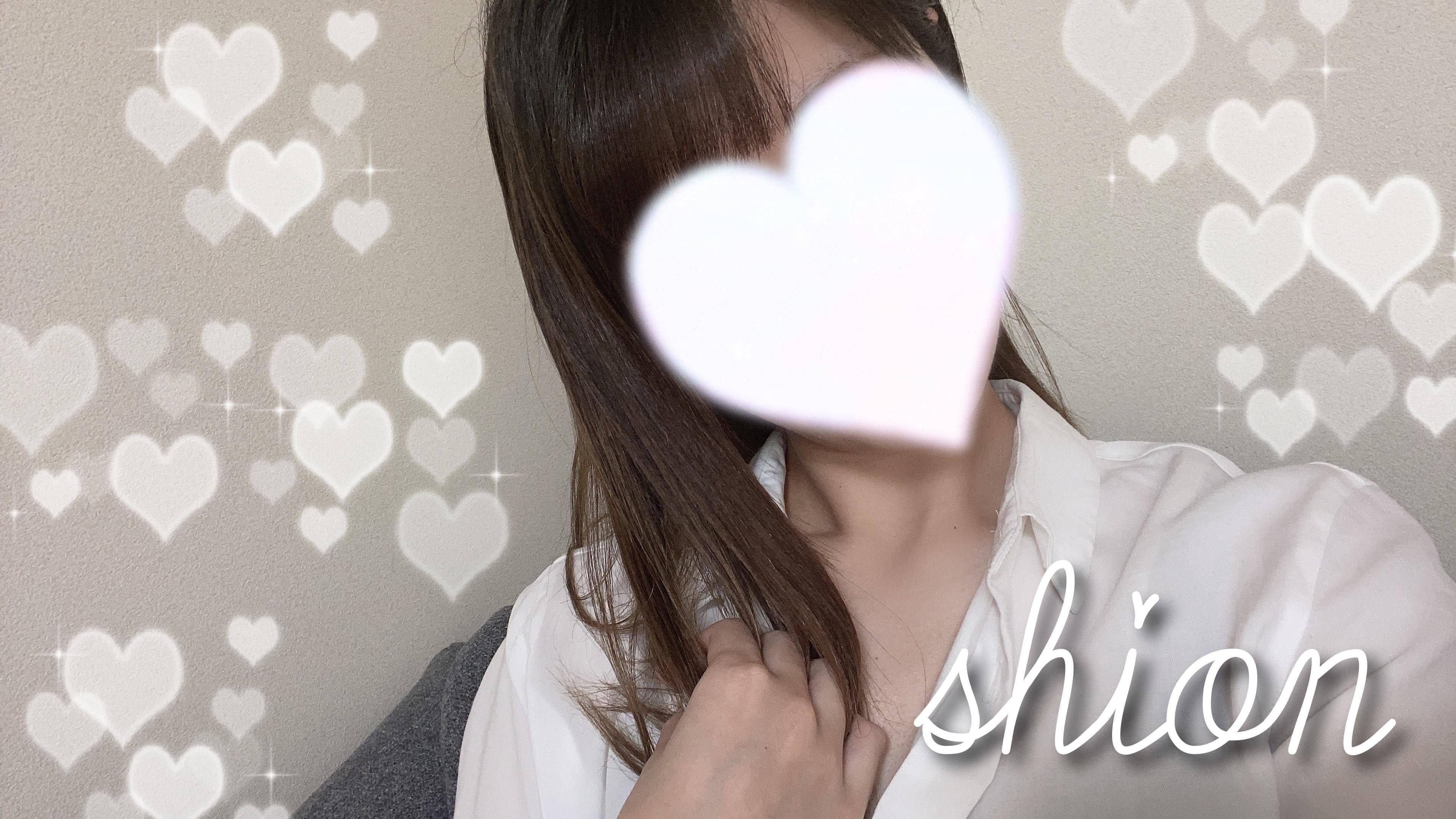 「スタート♡」05/26(05/26) 18:59 | 詩音(しおん)の写メ