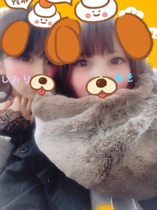 「あけましておめでとうございます!」01/01(01/01) 13:43   あきの写メ・風俗動画