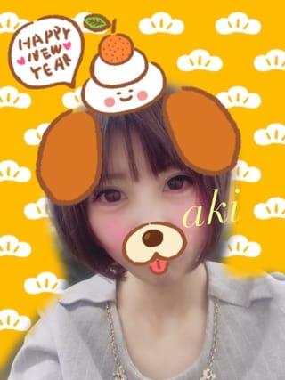 「あけましておめでとうございます!」01/01(01/01) 14:08   あきの写メ・風俗動画