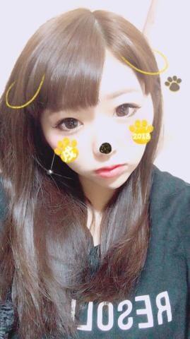 「きらら✩」01/01(01/01) 22:31 | きららの写メ・風俗動画