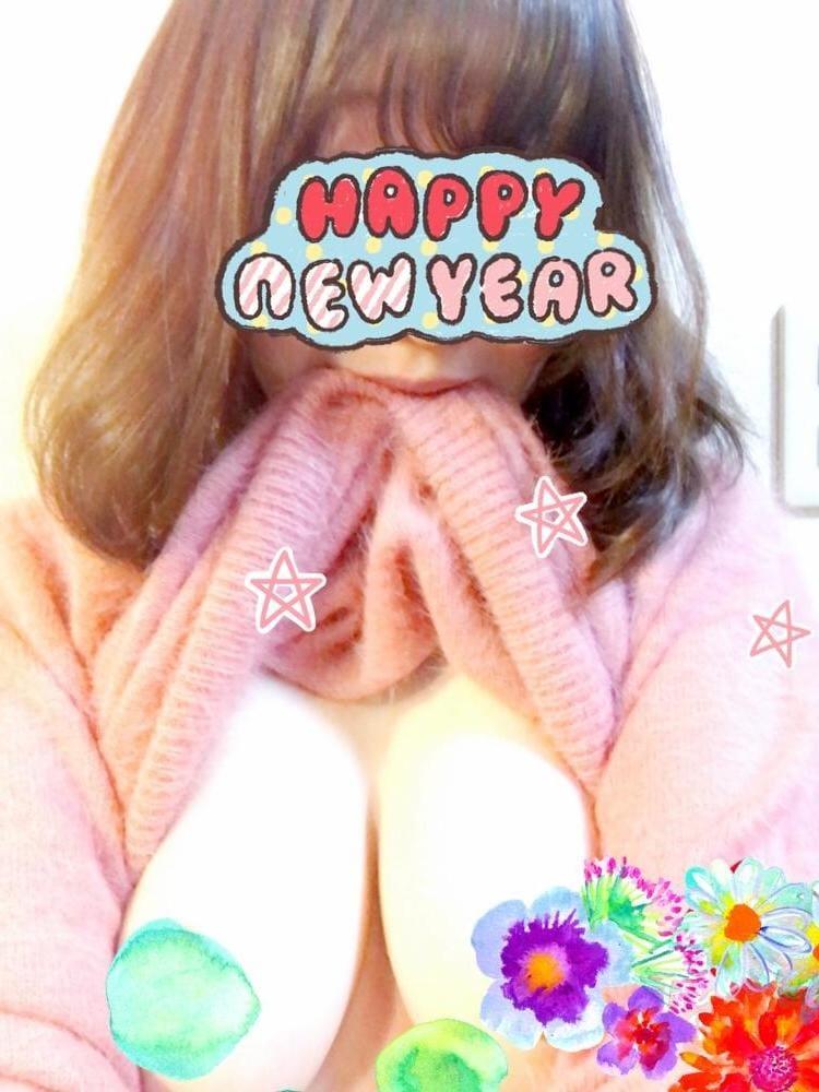 「あけましておめでとうございます♪」01/01(01/01) 22:31   ひびきの写メ・風俗動画