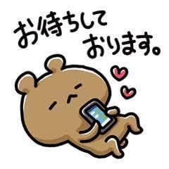 「元気に??」05/30(05/30) 12:05   ★らむの写メ