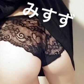 「セクシー?」01/02(01/02) 15:17 | みすずの写メ・風俗動画