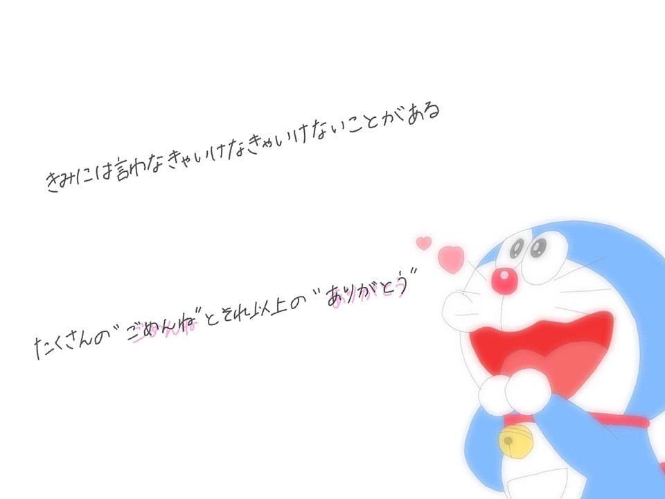 「ありがとうございました」01/02(01/02) 19:18 | ☆桜木もえ☆の写メ・風俗動画