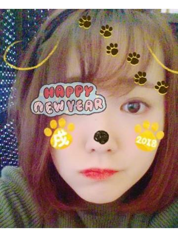 「あけましておめでとうございます。」01/04(01/04) 11:35 | まおの写メ・風俗動画