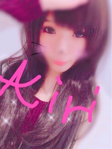 「こんにちわ」01/04(01/04) 14:31 | あいりの写メ・風俗動画